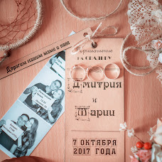 Wedding photographer Elena Yurchenko (lena1989). Photo of 12.12.2017