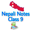 Class 9 Nepali Guide and Solutions Book icon
