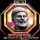 Download Kabnur Grampanchayat / कबनूर ग्रामपंचायत For PC Windows and Mac