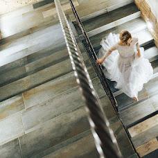 Wedding photographer Andrey Yarosh (Gock). Photo of 02.10.2017