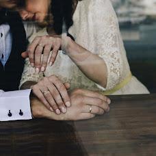 Wedding photographer Viktoriya Lenskaya (mywed20lenskay). Photo of 08.07.2018