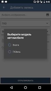 ГАЗ Клуб Волга и ГАЗель - náhled