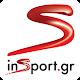 INSPORT.GR | ΑΘΛΗΤΙΚΗ ΕΝΗΜΕΡΩΣΗ for PC Windows 10/8/7