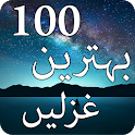 Top 100 Ghazals in URDU -Offline Pakistani Shayari icon