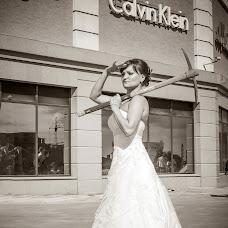 Wedding photographer Roman Ross (RomulRoss). Photo of 30.05.2015