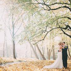 Wedding photographer Lyudmila Romashkina (Romashkina). Photo of 21.12.2015