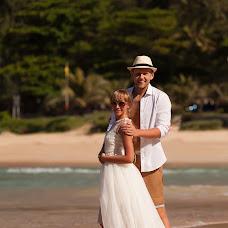 Wedding photographer Aleksandra Sadomceva (Happysandrik). Photo of 05.02.2015