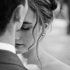 Wedding photographer Yuliya Kulek (uliakulek). Photo of 15.11.2016