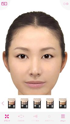 SHISEIDO ワタシプラス カラーシミュレーションのおすすめ画像4