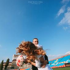 Wedding photographer Dina Valickaya (Dushka). Photo of 08.10.2016
