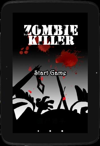 Kill Shot Zombie - Kill Zombies Shooter 1.3 Mod screenshots 5