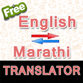 English to Marathi & Marathi to English Translator