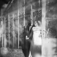 Wedding photographer Tomek Aniuksztys (aniuksztys). Photo of 07.11.2018
