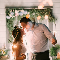 Wedding photographer Yulya Izmaylova (izmyloveU). Photo of 07.11.2016
