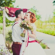 Wedding photographer Elya Butuzova (ElkaButuzova). Photo of 10.10.2017