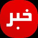 Persian News - Farsi News & Live TV icon