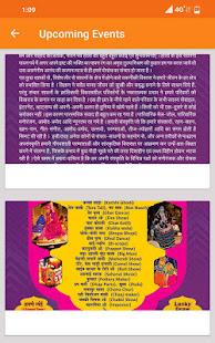Download Anokha Sri Shyam Mandir For PC Windows and Mac apk screenshot 3