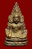 พระพุทธชินราช รุ่นอินโดจีน พิมพ์ต้อบัวเล็บช้าง หน้ายักษ์