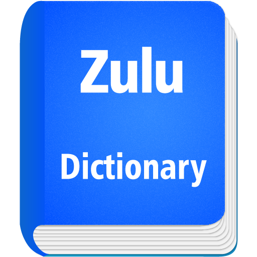 English To Zulu Dictionary