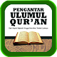 Ulumul Qur'an + Pembahasannya Download on Windows
