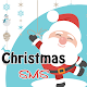 Christmas SMS Download on Windows