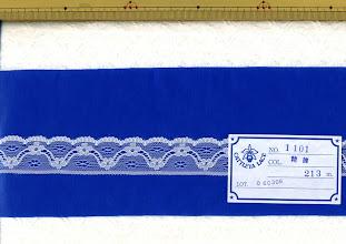 Photo: №1101-302ラッセルオフ白:巾28㎜ :1反33円/m