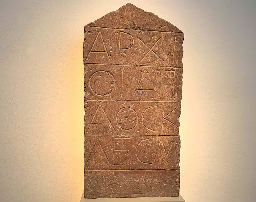 Archio-tombstone.jpg - Tombstone with the inscribed name of Archio. This is how the gravestones of noblemen looked in ancient Greece (circa 500 B.C.).
