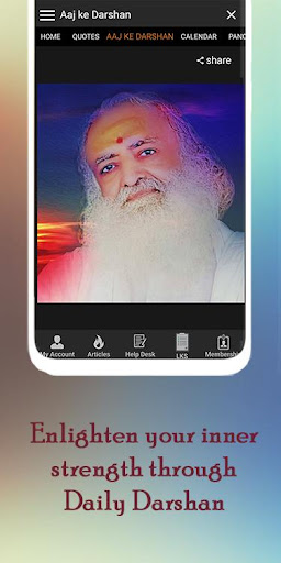 Rishi Prasad - Satsang, Health, Quotes, Gita ... screenshots 6