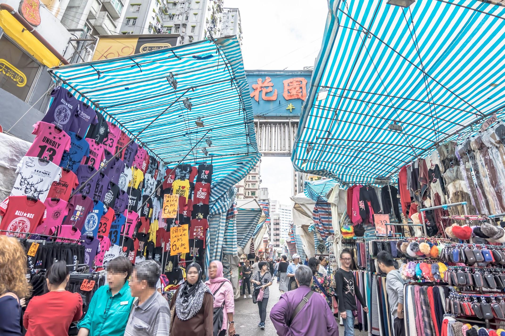 香港 女人街3