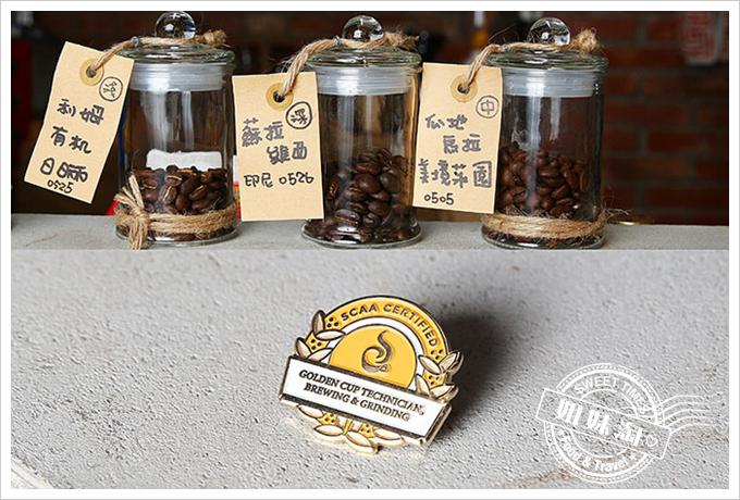 翫味集高雄咖啡飲品 IG打卡景點