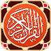 MyQuran International PRO icon
