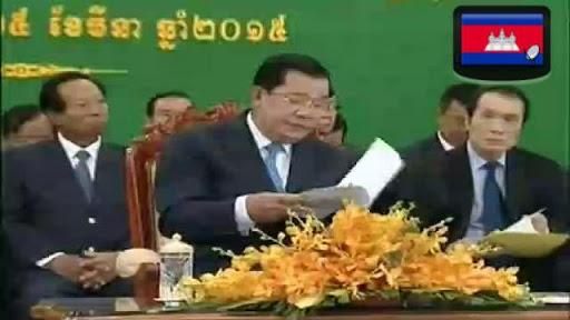 Cambodia TV Satellite