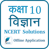 NCERT Solutions Class 10 Science in Hindi Offline