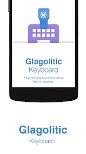 Glagolitic Keyboard - náhled