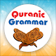 Quranic Grammar Download for PC Windows 10/8/7