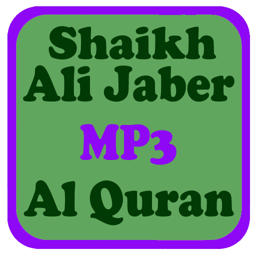 Shaikh Ali Jabir Quran MP3