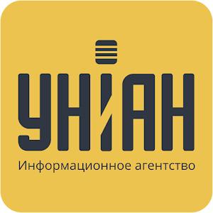 УНИАН - Киев - Google News