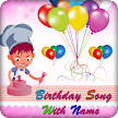 Happy B'day Song with Name APK