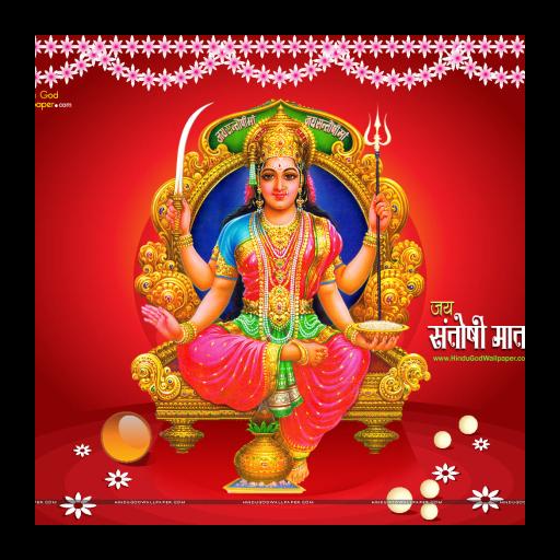 Jai Santoshi Mata 音樂 App LOGO-硬是要APP
