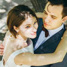 Wedding photographer Maksim Vaskov (nemaxim). Photo of 08.08.2014