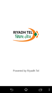 Riyadh Tel- screenshot thumbnail