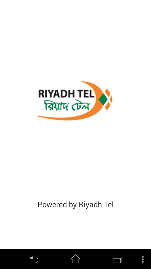 Riyadh Tel- screenshot