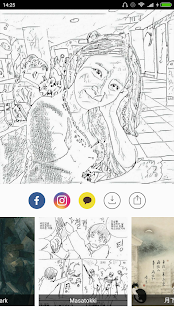 Artify- screenshot thumbnail
