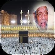 تركيب صورتك في مكة المكرمة APK