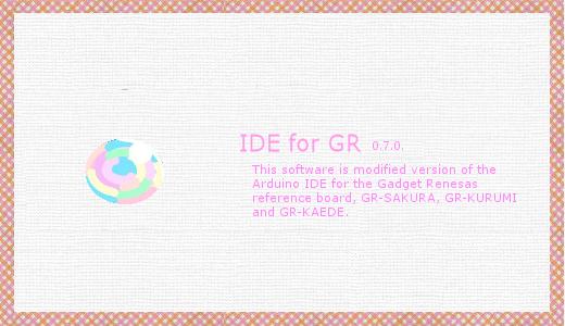 IDE for GR