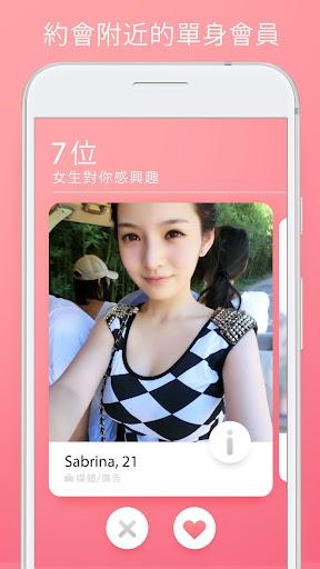 Screenshot for 單身約愛 尋找浪漫與激情 in Hong Kong Play Store