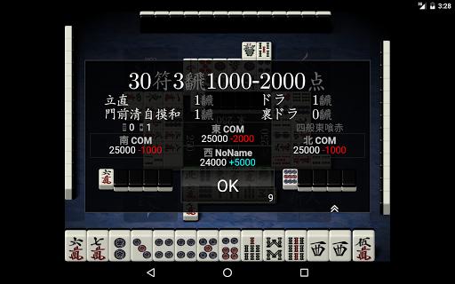 u9ebbu96c0 u5929u9cf3  screenshots 12