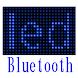 電光 Bluetooth - Androidアプリ
