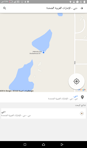 SnapGps Fakegps fake Location 1.9 screenshots 12