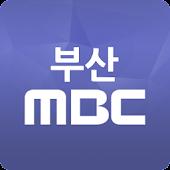 부산MBC